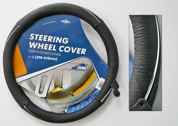 """Оплетка рулевого колеса """"NovaBright"""" черная, кожа . Size: L 35515 - Оплетки на руль - Стильмобиль"""